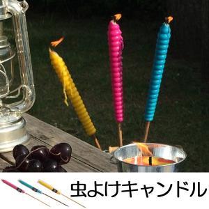 虫よけキャンドル シトロネラカラートーチ ( アウトドアキャンドル 虫除け 花火 トーチ )|colorfulbox
