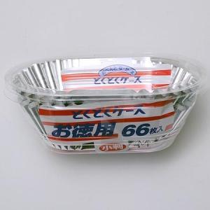 お弁当カップ とくとくアルミケース 小判 66枚入 ( アルミカップ おかず入れ ) colorfulbox