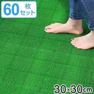 人工芝 ジョイント 若草ユニット 60枚セット 日本製 グリーン