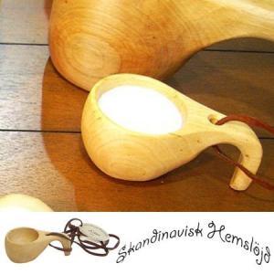 Skandinavisk Hemslojd ククサ S