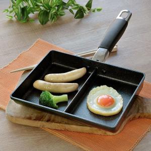 フライパン ツインパン 仕切り付きフライパン IH対応 ( ガス火対応 玉子焼き器 ふっ素樹脂加工 )|colorfulbox|04