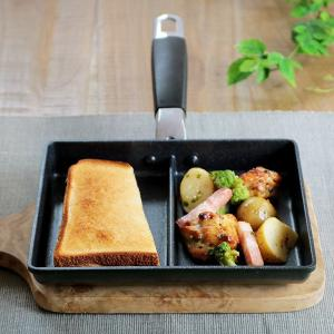 フライパン ツインパン 仕切り付きフライパン IH対応 ( ガス火対応 玉子焼き器 ふっ素樹脂加工 )|colorfulbox|05