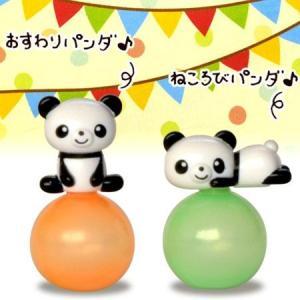 お弁当用調味料入れ タレビン るんるんパンダ ( たれ瓶 お弁当グッズ キャラ弁 子供用 )|colorfulbox
