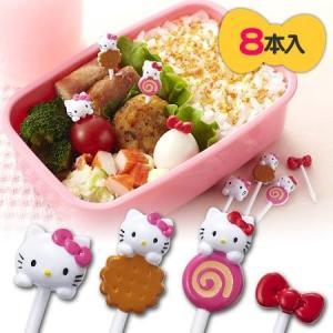 ニコニコピック ハローキティ ( お弁当グッズ キャラ弁 キャラクター 子供用 )|colorfulbox