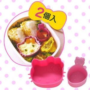 シリコンカップ ハローキティ ( お弁当グッズ キャラ弁 キャラクター 子供用 おかずカップ お弁当カップ アルミカップ )|colorfulbox