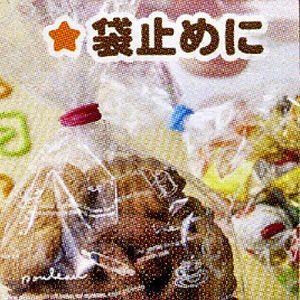 シリコンバンド ( 輪ゴム ゴムバンド シリコン製 )|colorfulbox