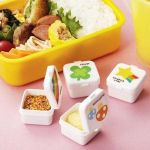 調味料ケース お弁当用調味料入れ わくわくミニカップ フタ付き 4個組 角型 ( お弁当グッズ 調味料入れ 小物入れ )|colorfulbox