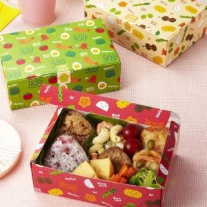 ランチボックス 使い捨て おかず ( 紙パック 折り箱 )|colorfulbox