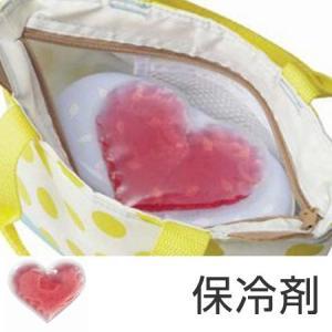 保冷剤 クリアハート ( 保冷 お弁当グッズ ランチグッズ )|colorfulbox