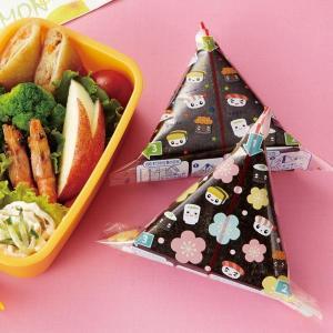 おにぎりシート コンビニタイプおむすびシート SUSHI 30枚入り ( キャラ弁 お弁当グッズ ランチグッズ )|colorfulbox