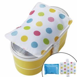保冷剤ケース カラフルドット 保冷剤付き ( お弁当グッズ ランチグッズ 保冷剤入れ )|colorfulbox