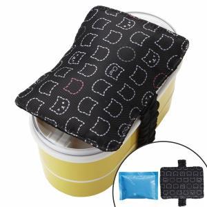 保冷剤ケース シンプルキャット 保冷剤付き ( お弁当グッズ ランチグッズ 保冷剤入れ )|colorfulbox