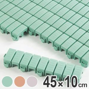 スノコ プラスチック製 エコTKブロックスノコ ジョイント式 45x10cm ( 樹脂スノコ すのこ 組立式 )