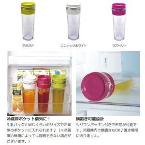 【ポイント最大26倍】■在庫限り・入荷なし■冷水筒 スリムジャグ 1.1L|colorfulbox|02