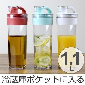 冷水筒 フレッシュロック ピッチャー 1.1L 耐熱 縦置き 日本製 ( 麦茶ポット 麦茶 冷水ポッ...