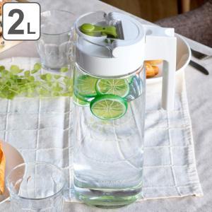 冷水筒 フレッシュロック ピッチャー 2L 耐熱 縦置き 持ち手付き 日本製 ( 麦茶ポット 麦茶 ...