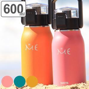 水筒 ステンレスボトル ミーボトル 600ml 保冷 直飲み ( ステンレス製 ダイレクトボトル ワンタッチオープン )|colorfulbox