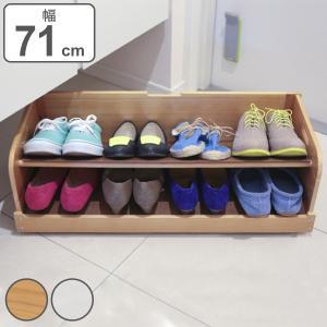 ●下駄箱下の空間を有効活用できる、下駄箱下収納ボックスです。 ●棚板を斜めにセットすると、靴を上下に...