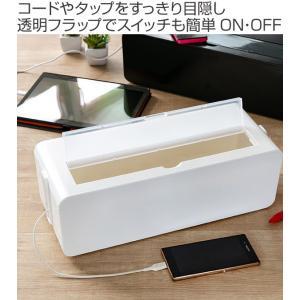 ケーブルボックス タップ 長さ37cm 対応 タップ収納 コード 収納 収納ボックス ( ケーブル収納 タップボックス コード収納 プラスチック おしゃれ 日本製 )|colorfulbox|02