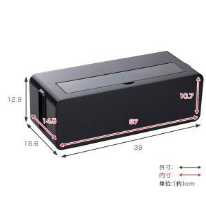 ケーブルボックス タップ 長さ37cm 対応 タップ収納 コード 収納 収納ボックス ( ケーブル収納 タップボックス コード収納 プラスチック おしゃれ 日本製 )|colorfulbox|05