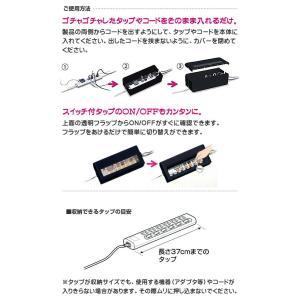 ケーブルボックス タップ 長さ37cm 対応 タップ収納 コード 収納 収納ボックス ( ケーブル収納 タップボックス コード収納 プラスチック おしゃれ 日本製 )|colorfulbox|10