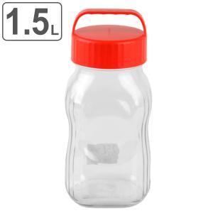保存容器 漬け上手 小出し用ポット 1.5L ガラス製 持ち手付き ( ガラス製保存容器 果実酒ビン 食品保存容器 )