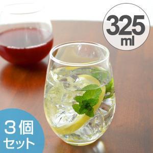 タンブラー スプリッツァーグラス 325ml ガラス製 3個セット