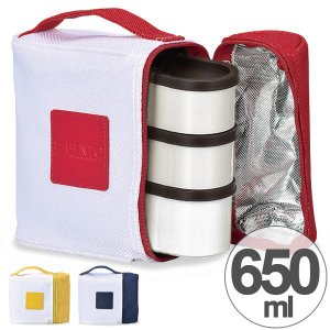 お弁当箱 スリム 3段 タワー型 BENTO ファブリック 650ml 布製ケース付 ( ランチボックス 弁当箱 ケース付 )|colorfulbox