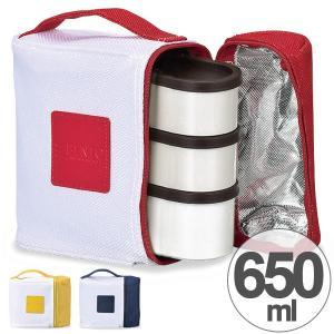お弁当箱 スリム 3段 タワー型 650ml 布製ケース付