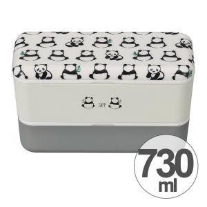 お弁当箱 2段 ZAPP 長角ネストランチ パンダ 730ml ( ランチボックス 食洗機対応 入れ子 )|colorfulbox