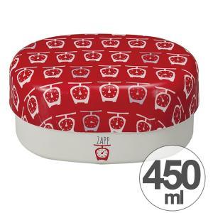お弁当箱 2段 ZAPP 小判コンパクトランチ はかり 450ml ( ランチボックス 食洗機対応 入れ子 )|colorfulbox