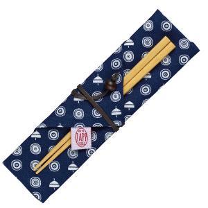 箸&箸袋セット ZAPP 箸袋 コマ 18cm ( 箸ケース 布製 日本製 )|colorfulbox