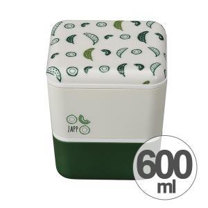 お弁当箱 2段 ZAPP スクエアネストランチ ゴーヤ 600ml ( ランチボックス 食洗機対応 入れ子 )|colorfulbox