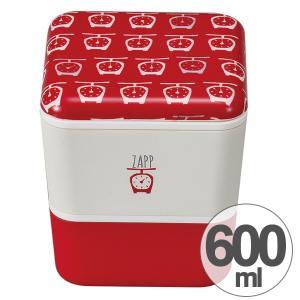 お弁当箱 2段 ZAPP スクエアネストランチ はかり 600ml ( ランチボックス 食洗機対応 入れ子 )|colorfulbox