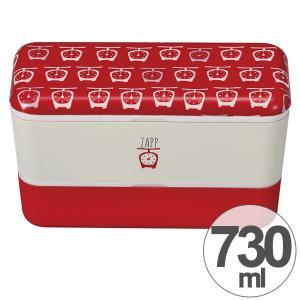 お弁当箱 2段 ZAPP 長角ネストランチ はかり 730ml ( ランチボックス 食洗機対応 入れ子 )|colorfulbox