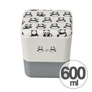お弁当箱 2段 ZAPP スクエアネストランチ パンダ 600ml ( ランチボックス 食洗機対応 入れ子 )|colorfulbox