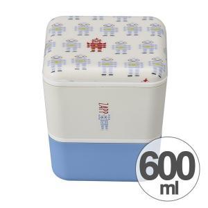 お弁当箱 2段 ZAPP スクエアネストランチ ロボット 600ml ( ランチボックス 食洗機対応 入れ子 )|colorfulbox