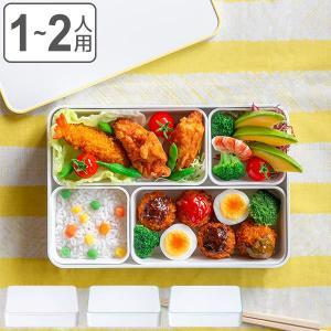 お弁当箱 irodori 松花堂弁当箱 1460ml ( 家用お弁当箱 おうちでお弁当 ランチボックス )|colorfulbox