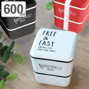 お弁当箱 NATIVE HEART FREE&EASY スクエアネストランチ 2段 角型 600ml 保冷剤付 ( ランチボックス 食洗機対応 入れ子式 )|colorfulbox