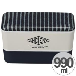お弁当箱 ANCIENT メンズネストランチ ストライプ 2段 990ml 保冷剤付 ランチベルト付 ( ランチボックス 弁当箱 入子 )|colorfulbox