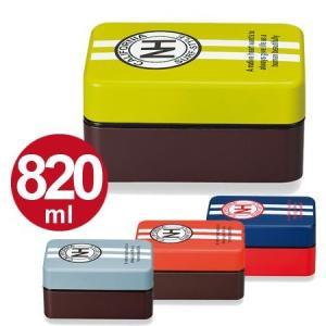 お弁当箱 ランチボックス Native Heart サークル 長角ランチ 2段 820ml ランチベルト付 ( 保冷剤付 食洗機対応 大容量 弁当箱 )|colorfulbox