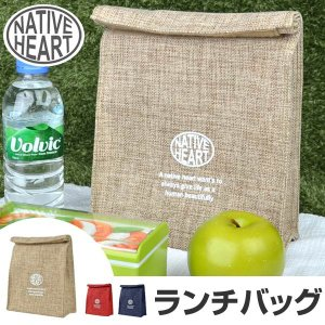 Native Heart ジュート素材 ランチケース