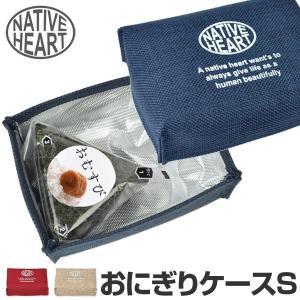 おにぎりケース ランチバッグ Native Heart おにぎりBOX S ゴムバンド付き ( 保冷バッグ 保冷ランチバッグ ベルト付き ) colorfulbox