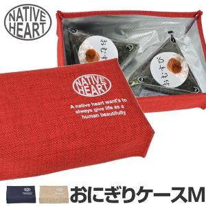 おにぎりケース ランチバッグ Native Heart おにぎりBOX M ゴムバンド付き ( 保冷バッグ 保冷ランチバッグ ベルト付き )|colorfulbox