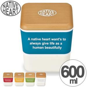 お弁当箱 Native Heart スクエアネストランチ グレイン 2段 角型 600ml 保冷剤付 ランチベルト付 ( ランチボックス 食洗機対応 2段弁当箱 )