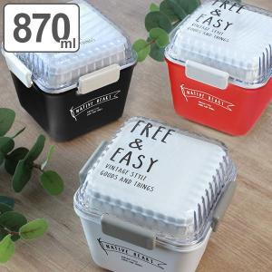 【ポイント最大17倍】お弁当箱 2段 NATIVE HEART トールMCランチ 870ml FREE&EASY 保冷剤付 ( ランチボックス 食洗機対応 シンプル ) colorfulbox