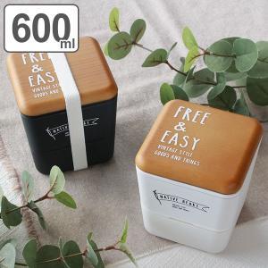お弁当箱 2段 NATIVE HEART スクエアネストランチ 600ml FREE&EASY 木目調 保冷剤付 ( ランチボックス 食洗機対応 シンプル )|colorfulbox