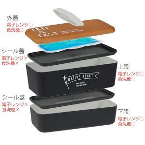 お弁当箱 2段 NATIVE HEART メンズネストランチ 990ml FREE&EASY 木目調 保冷剤付 ( ランチボックス 食洗機対応 シンプル )|colorfulbox|03