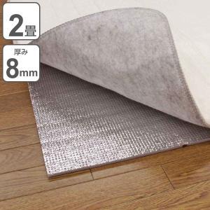 ●ホットカーペットやコタツ敷きの下に敷くだけで、床からの冷気を防ぎ、熱を下に逃さないため温まりが早く...