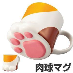肉球マグ 三毛猫 250ml